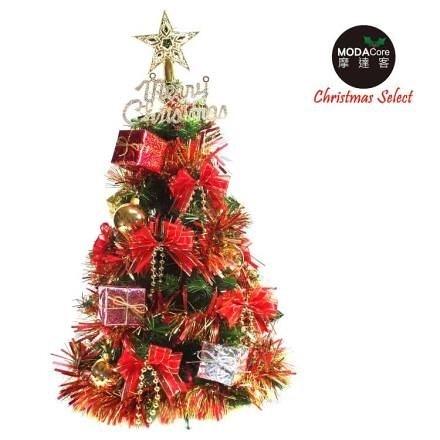【南紡購物中心】【摩達客】台灣製2尺60cm經典綠聖誕樹+彩色禮物盒紅結系裝飾