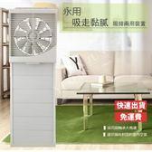 【永用牌】台灣製10吋室內窗型吸排風扇(超薄不佔空間)FC1012