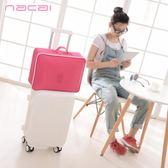 手提旅行包衣物整理收納袋便攜裝衣服的袋子可套拉桿行李箱 露露日記
