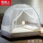 蒙古包蚊帳免安裝1.5米床1.8m床兒童防摔1.2米可摺疊紋賬支架家用雙十二全館免運