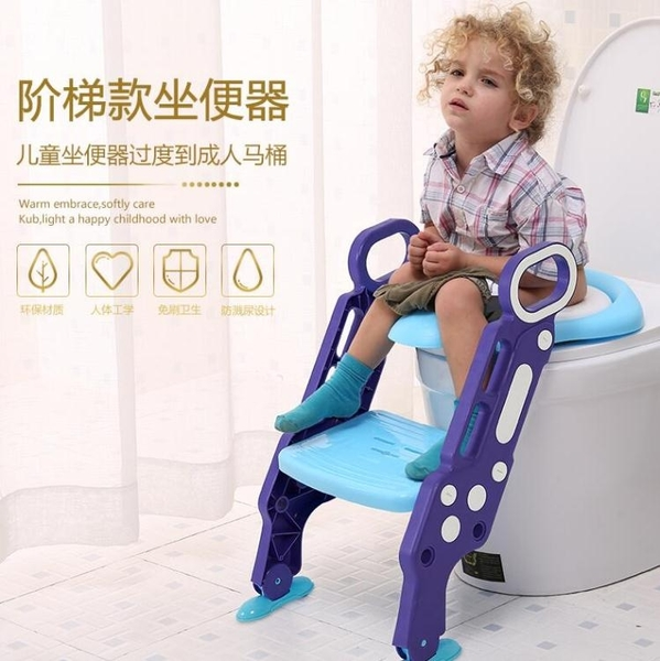 兒童坐便器馬桶圈小孩馬桶梯椅嬰幼兒座便器1-3-6-9歲【凱斯盾】