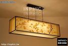INPHIC-新中式吊燈客廳餐廳手繪燈現代中式仿古古典布藝長方形中國風燈具-120x30x30cm_S3081C