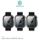摩比小兔~NILLKIN Apple Watch S4/5/6/SE (40mm) 犀甲保護殼 保護膜