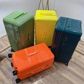 行李箱 行李箱大容量超大學生ins女拉桿箱萬向輪小清新韓版男托運箱