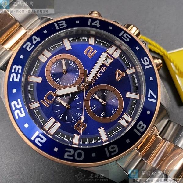 INVICTA英威塔男錶46mm寶藍色錶面金銀相間錶帶