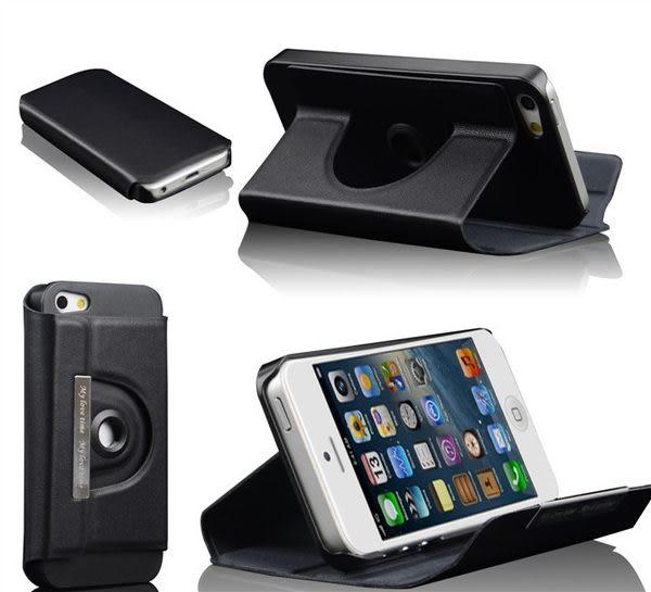 現貨免運 蘋果iPhone 5皮套360度旋轉支架皮套  手機套