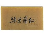 【阿原肥皂】綠豆薏仁皂100g