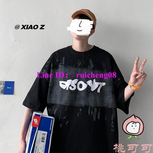 日系圓領體恤衫男撞色短袖T恤大碼寬鬆衣服夏季【桃可可服飾】