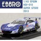 EBBRO 1/43 模型車 EPSON HSV-010 SUPER GT500 2013 No.32