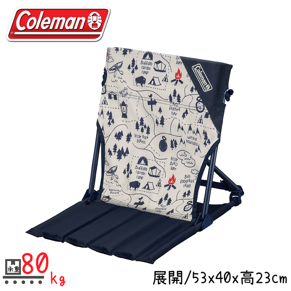 【Coleman 美國 緊湊地板椅《露營地圖》】34614/折疊椅/露營椅/合式椅/野餐/戶外
