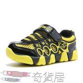 兒童運動鞋男童休閒跑步鞋女童