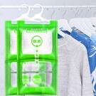 可掛式 除濕袋 除溼袋 防潮除濕劑 掛式除濕劑 除溼包 衣櫃除溼包 掛式除濕包 乾燥劑【RS553】