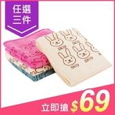 【3件$69】兔子小方巾30x30cm (1條入) 3色可選【小三美日】擦手巾/清潔抹布
