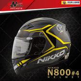 [中壢安信]Nikko NK-800T NK800T #4 彩繪 黑黃 鐵網 全罩 安全帽 美式風格  騎士帽