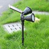 太陽能燈戶外草坪燈防水超亮射燈 cf