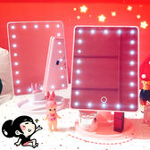 鏡子化妝鏡桌面少女LED台式觸摸屏宿舍方形梳妝補光燈收納帶燈化妝鏡【全館免運可批發】