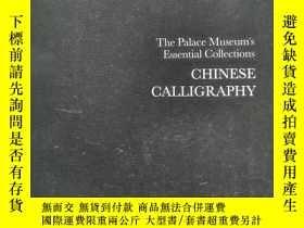 二手書博民逛書店Chinese罕見Calligraphy(中國書法)Y19139 出版2016