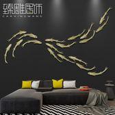 一件85折-時尚DIY牆壁裝飾立體浮雕九魚牆貼創意客廳掛件餐廳壁飾家居裝飾WY