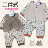 春季 2件套(連身衣+背心)【GD0110】日本二件套森林小熊連身衣 寶寶兔裝 新生兒服 (60、70碼) 紗布衣