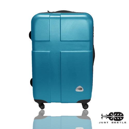 MJBOX 輕殼旅行箱ABS霧面 旅行箱 登機箱 拉桿箱 28吋