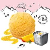 【瑞士原裝進口】Movenpick 莫凡彼冰淇淋 芒果雪酪2.4L家庭號