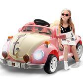 兒童玩具車 貝瑞佳兒童電動車搖擺童車四輪帶遙控玩具車可坐人電動汽車女孩 MKS薇薇