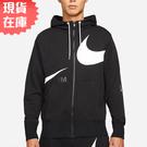 【現貨】Nike SPORTSWEAR SWOOSH 男裝 外套 連帽 休閒 大LOGO 斷勾 袖管刺繡 黑【運動世界】DD6088-010