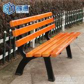 公園椅戶外長椅子長條椅子防腐木陽台座椅長凳子靠背休閒園林排椅QM 莉卡嚴選