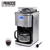 荷蘭公主全自動智慧美式咖啡機249406