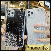 【萌萌噠】iPhone 11 Pro XR Xs Max 6 7 8 SE2 鉑金星空閃粉透明殼 腕帶支架款 全包防摔軟殼 手機殼