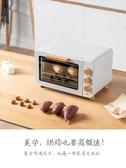 小宇青年XY-15L烤箱家用 烘培多功能全自動 迷你復古小型電烤箱   蘑菇街小屋 ATF 220v