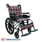 富士康 鋁合金輪椅 安舒151 FZK-...