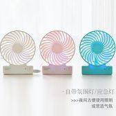 小風扇迷你 小電風扇手機便攜辦公室靜音可充電學生宿舍床上小型家用桌面台式手拿