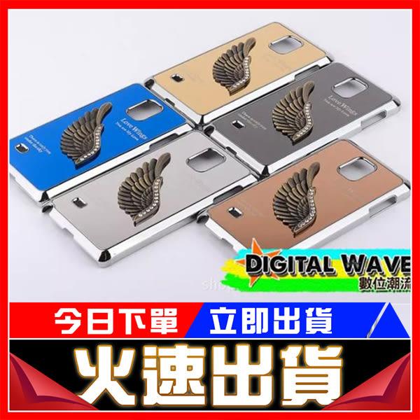 [24H 台灣現貨] 蘋果 iphone 6 6s plus (5.5吋) 金屬 鏡面 翅膀 哈雷鷹 手機殼 保護套