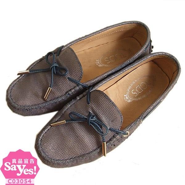 【奢華時尚】TODS 淡藍色細格紋牛皮女用豆豆休閒鞋(七成新)#19413