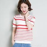 夏季新款短袖女裝韓版T恤針織衫薄打底冰絲上衣鏤空大碼百搭 年終大酬賓