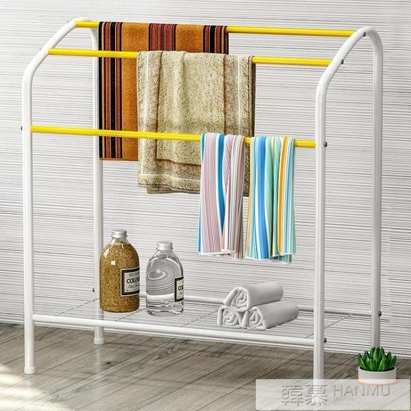毛巾架落地式浴室置物架晾衣架免打孔廁所浴巾架廚房毛巾桿  4.4超級品牌日 YTL