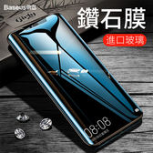 倍思 華為 Mate 20 Pro 20X 手機膜 曲面 高清 防藍光 護眼 鋼化膜 滿版 防爆 玻璃貼 保護膜 保護貼