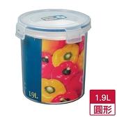 天廚圓型保鮮盒1.9L【愛買】