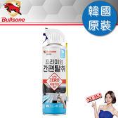 【Bullsone】冷氣除臭殺菌清潔噴霧 -海洋