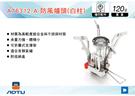   MyRack   AOTU 迷你摺疊防風氣化爐頭 折疊帶電子打火石 爐具 氣罐 高山爐 汽爐 氣爐 AT6312-A
