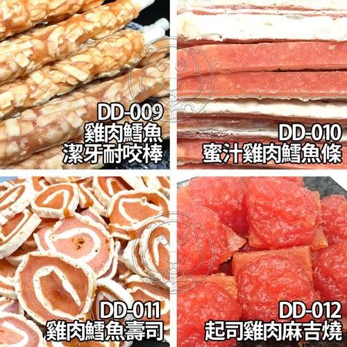 【培菓平價寵物網】美味食堂》手工烘培機能雞肉零食系列大包裝多口味/包