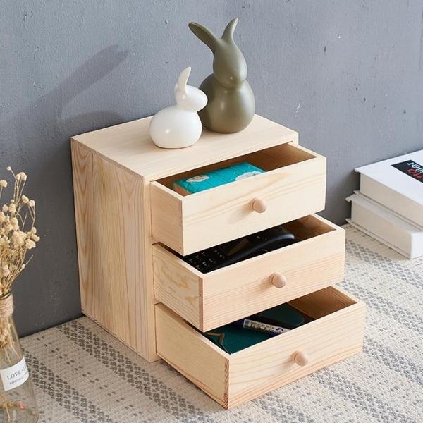 桌面實木收納盒木質化妝品雜物整理盒多層抽屜式辦公桌上儲物盒ATF 格蘭小鋪