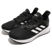 adidas 慢跑鞋 Duramo 9 K 黑 白 低筒 女鞋 大童鞋 【PUMP306】 BB7061