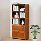 楠竹五層翻門書櫃80cm 翻門置物櫃 有門收納櫃 木質展示櫃【Y10033】快樂生活網