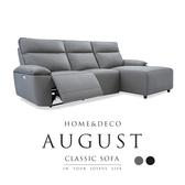功能沙發 奧格斯格半牛皮機能電動可躺式L型沙發/2色/H&D東稻家居