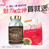 BVCr【贈低卡奶茶3包】維生素B群+陳年醋120錠【Miss Sugar】【M00235】