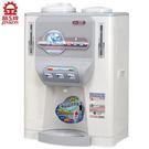 晶工牌 11.5L節能冰溫熱開飲機 JD-6206 台灣製造