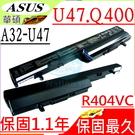 ASUS U47 電池-華碩 電池 Q400,Q400A,Q400V,Q400VC,Q400C, A32-U47,A42-U47,A41-U47
