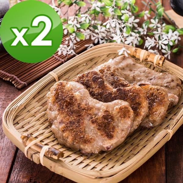 樂活e棧 芋粿巧2包(6顆/包)-全素